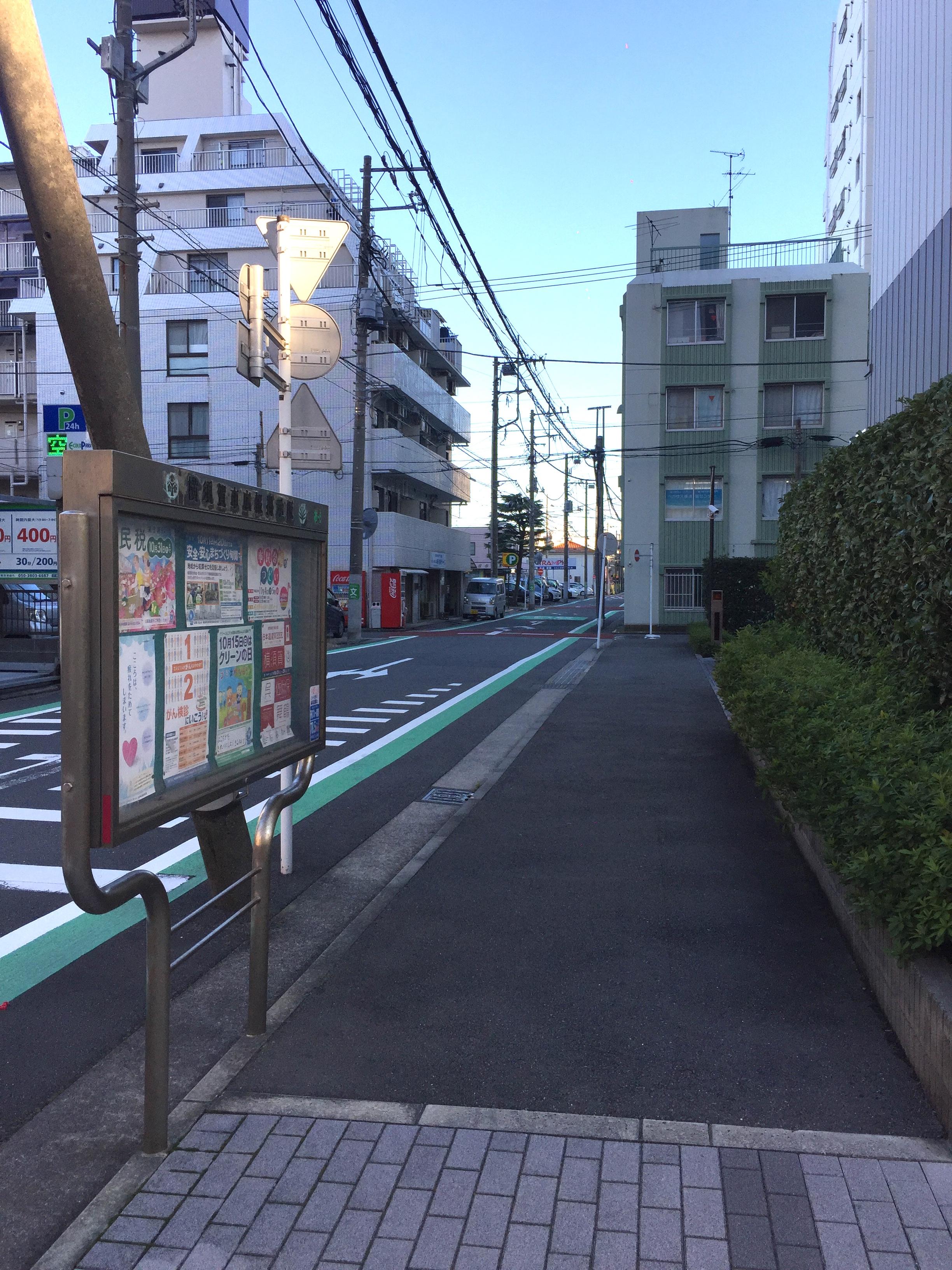 一般社団法人ペガサス 横須賀事業所のアクセス写真