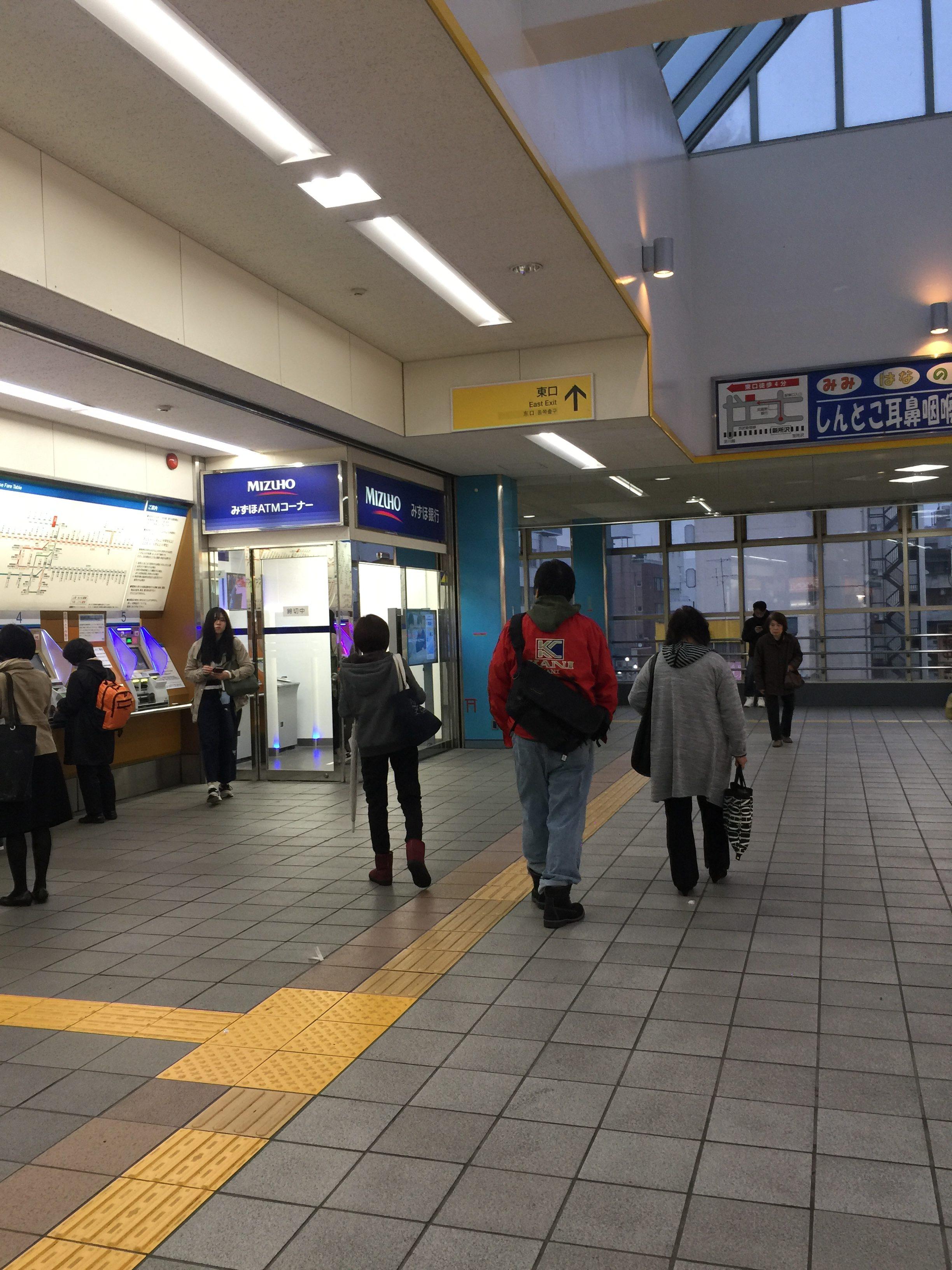 就労移行支援施設「スイッチ・新所沢」アクセス写真