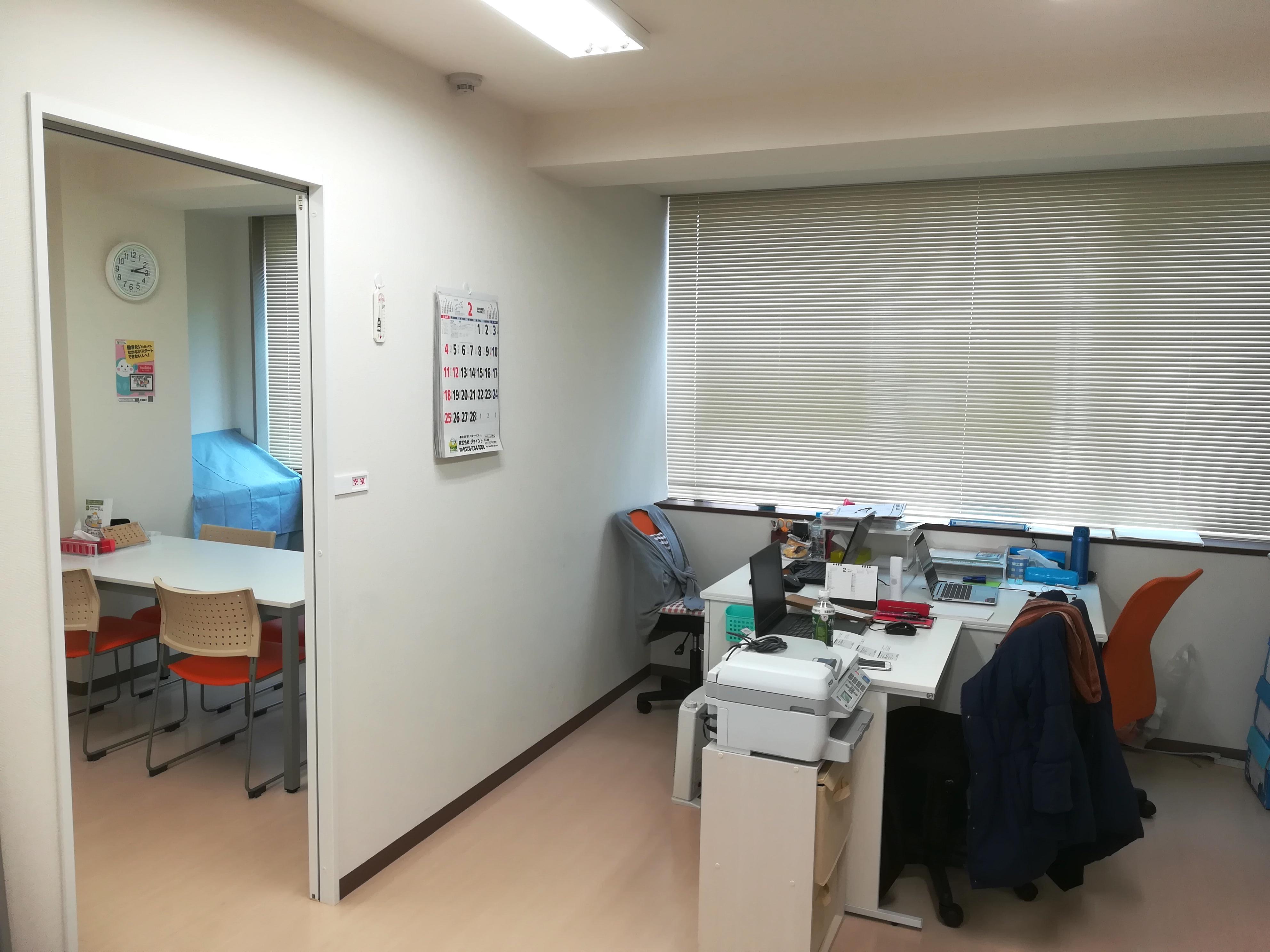 就労移行支援事業所リバーサル 本八幡の面談室