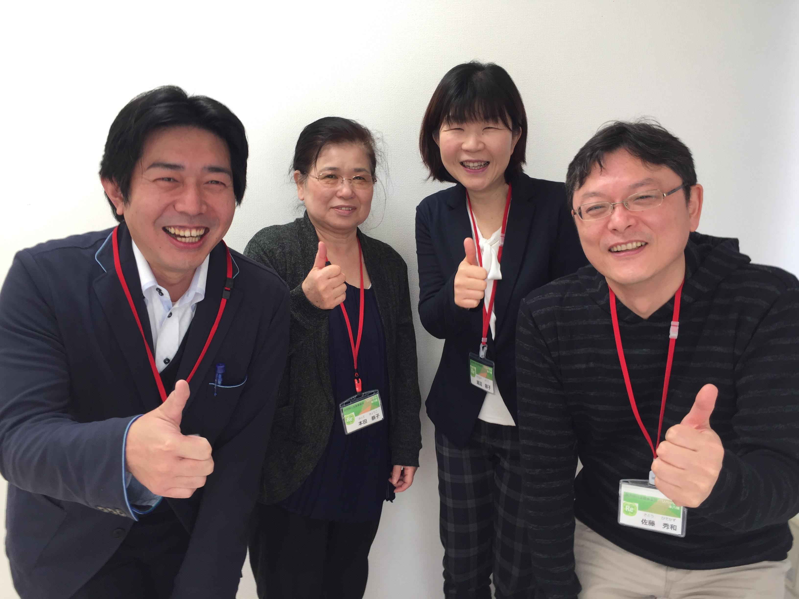就労移行支援事業所リバーサル 本八幡のスタッフ