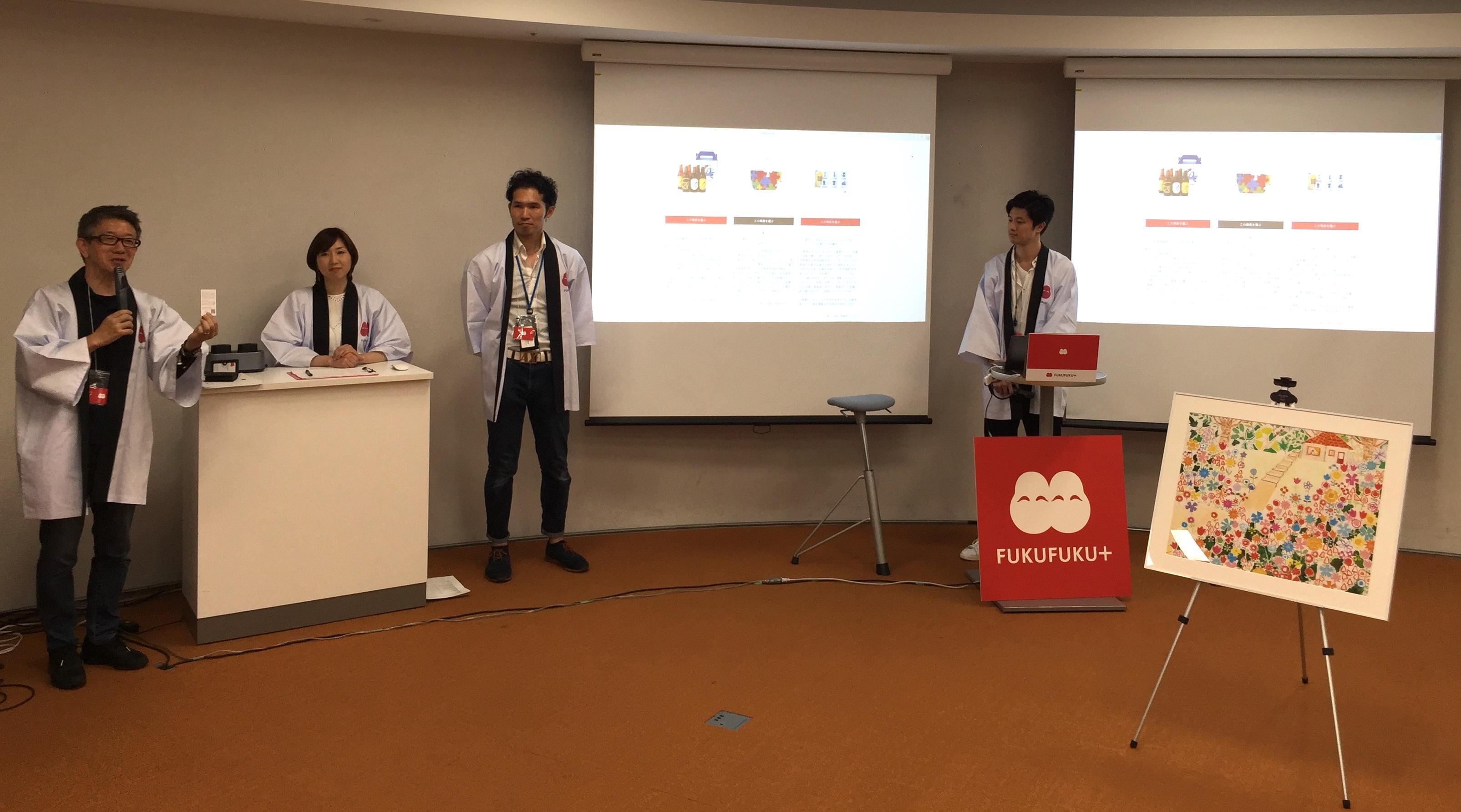 フクフクプラス 代表の磯村さんのスピーチ