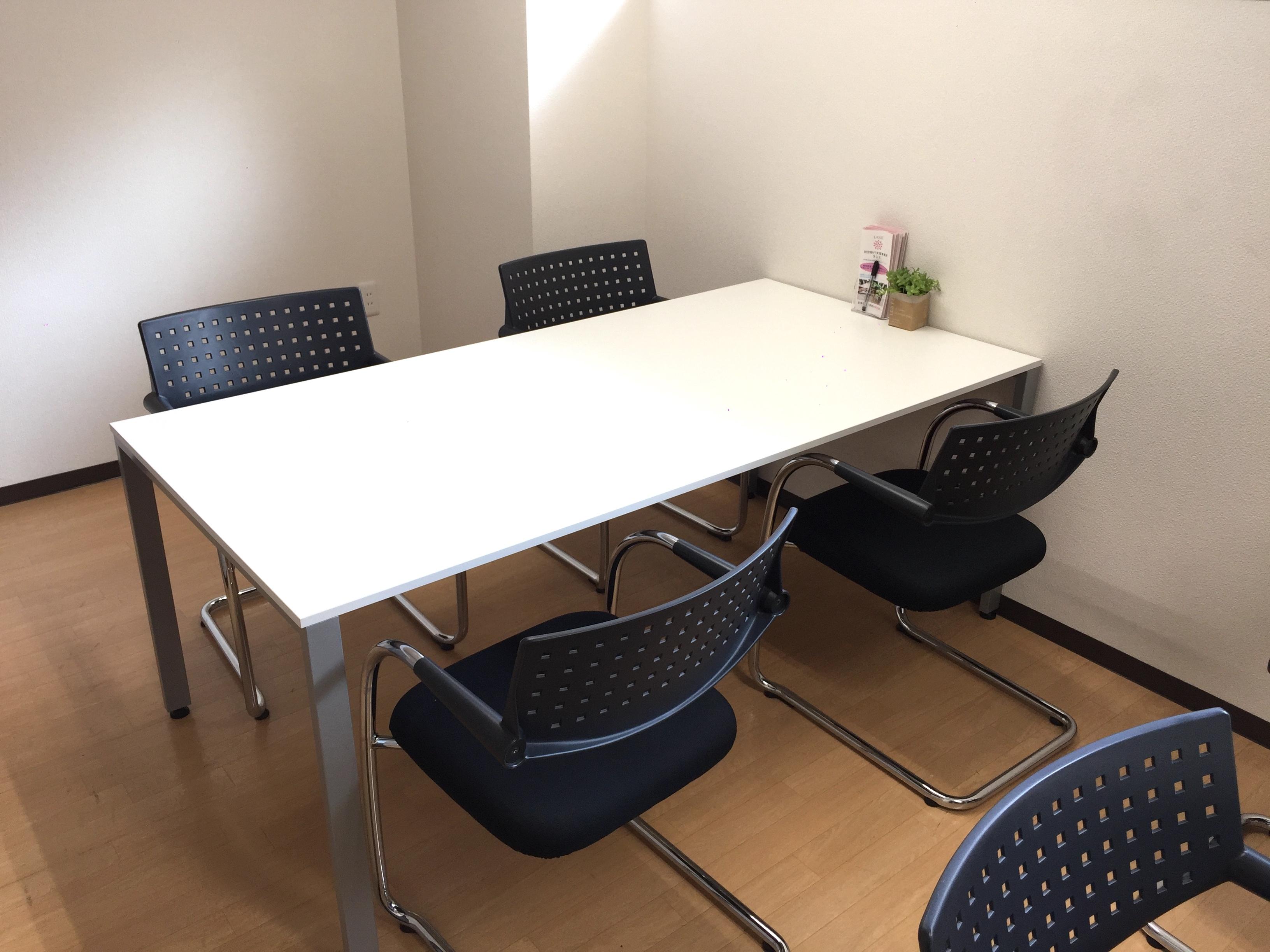 就労移行支援事業所 ラシエの面談室