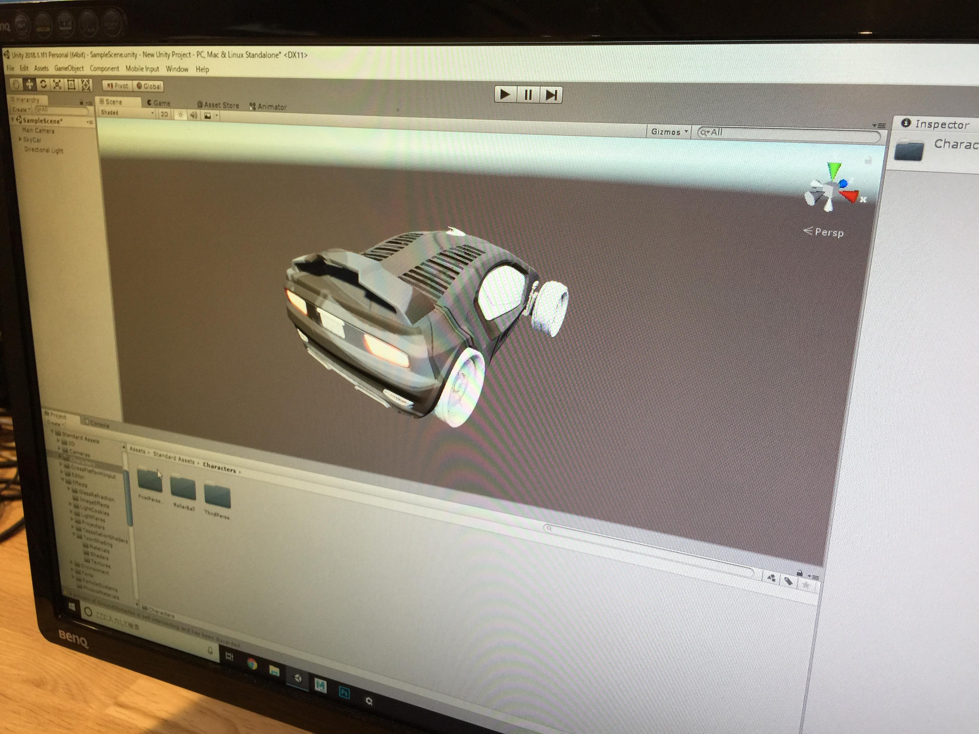 Unityを用いた3Dモデリング画面