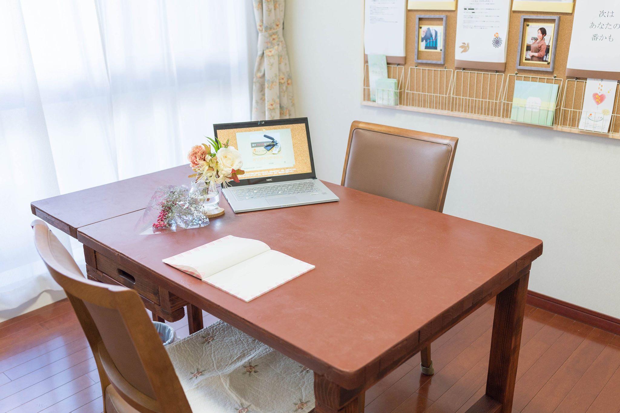 面談室は綺麗な空間