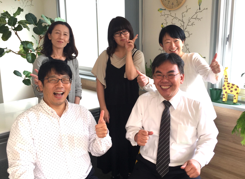 就労移行支援事業 ジョブリッジ飯田橋のスタッフ