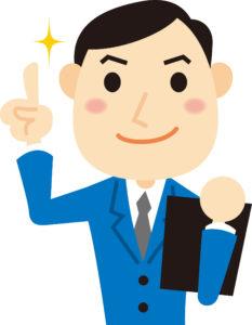 フルタイム勤務になるためのポイントについてアドバイスする男性