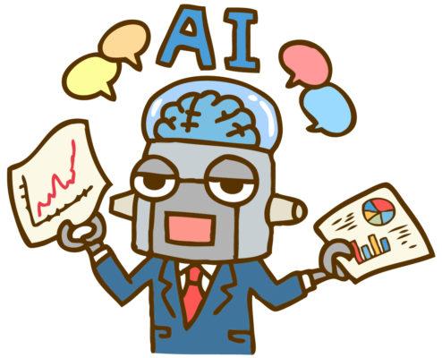 事務業務を行うロボットのイラスト