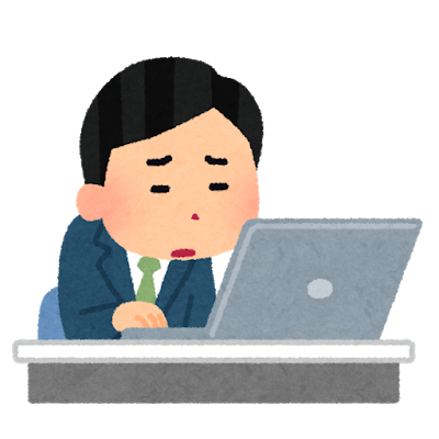 【ASD】職場で適応障害になりやすいケース