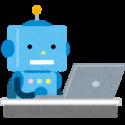 ロボットがPCを用いて仕事をしている
