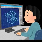 パソコンでCGデザインを行っている男性