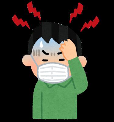 過敏や不調になりやすい気圧変化