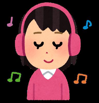 音楽を聴いてリラックスしている様子