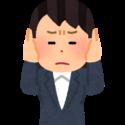 聴覚過敏に悩む女性