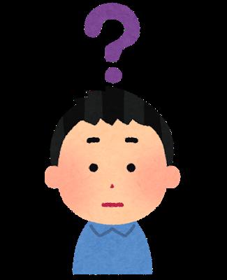ADHD・ASD(アスペルガー)の特性をともに持つ方