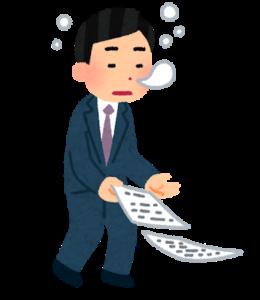 疲れがたまり職場で生産性が悪くなってしまっている男性