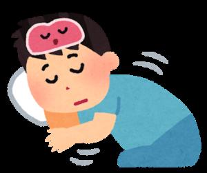感覚過敏により体と神経をを休めている男性