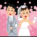 結婚を喜ぶ男女