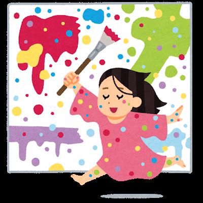 ADHDの特性は、クリエイティブな面を持つことがある