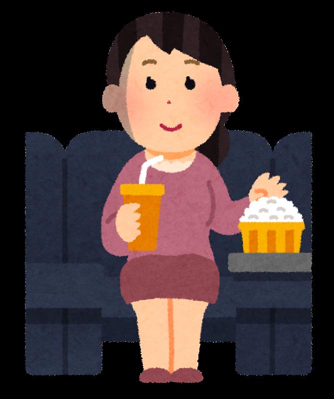 ひとりで映画を観る女性