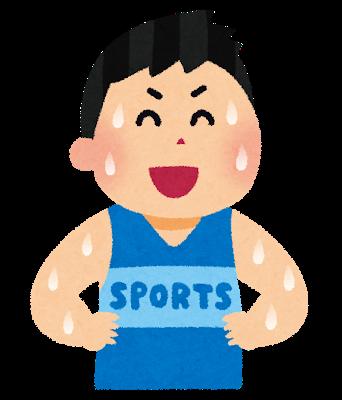 障害者スポーツには、さまざまな種類の競技がある