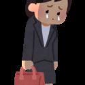就職活動に関して悲観している女性