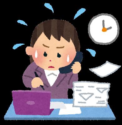 書字障害により、電話対応と書く作業の連携に苦労する様子