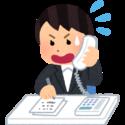苦手な電話に動揺する発達障害を持つ男性