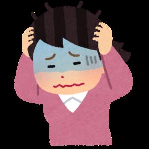 うつ病の症状に悩む女性