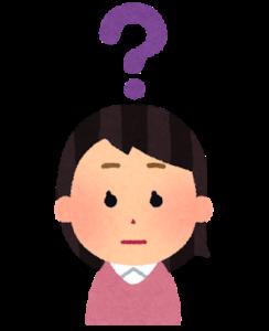 (読み手側)発達障害に関して体験談を書く理由が気になる女性
