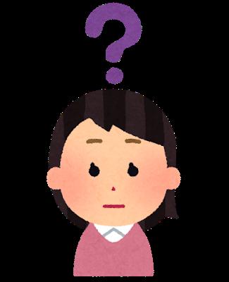 知的障害について知りたい女性