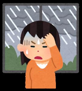 感覚過敏で天気痛・気象病に悩む女性