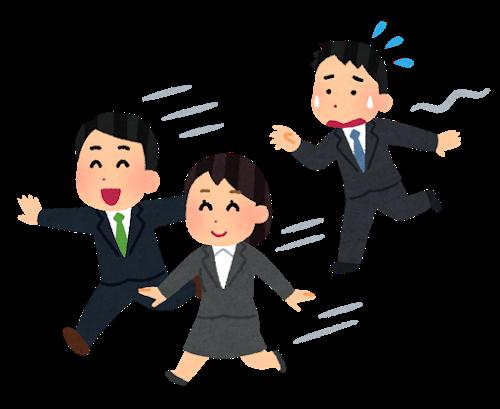 就職活動に追いつけない感覚に襲われる男性