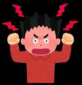 アンガーマネジメント不足により、怒りっぽい男性
