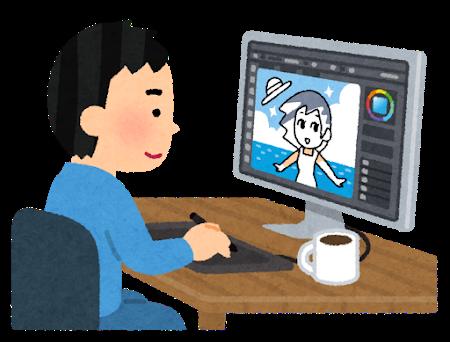 パソコンでアート作品を作る、障害者の男性