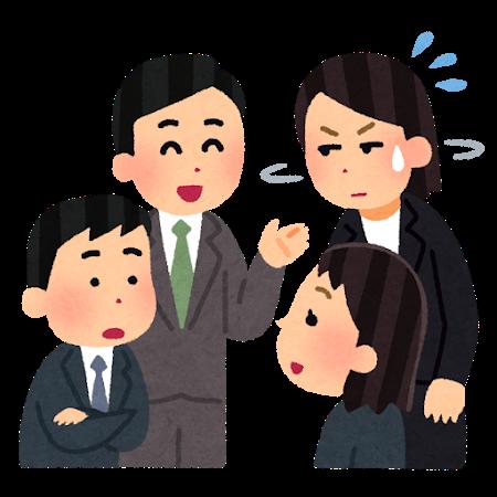 仕事のコミュニケーションに苦労する、発達障害を持つ女性