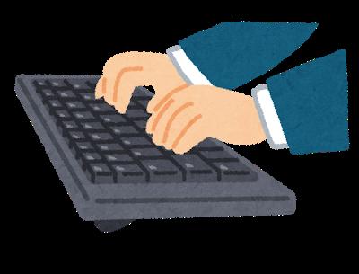 MOSすスキルを活かし、業務でキーボードを打つ様子