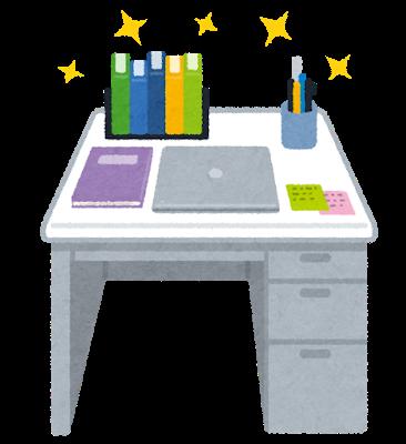 事務職に必要な物がきれいに整頓されているデスク