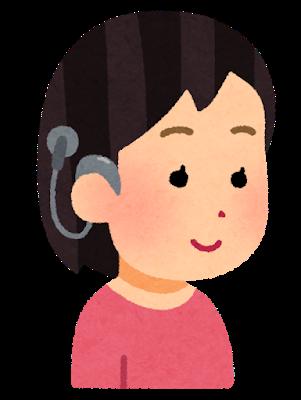 人工内耳を装着している聴覚障害を持つ方