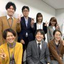 ココルポート横浜のスタッフの集合写真