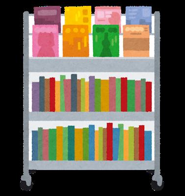 書店の本棚のイメージ