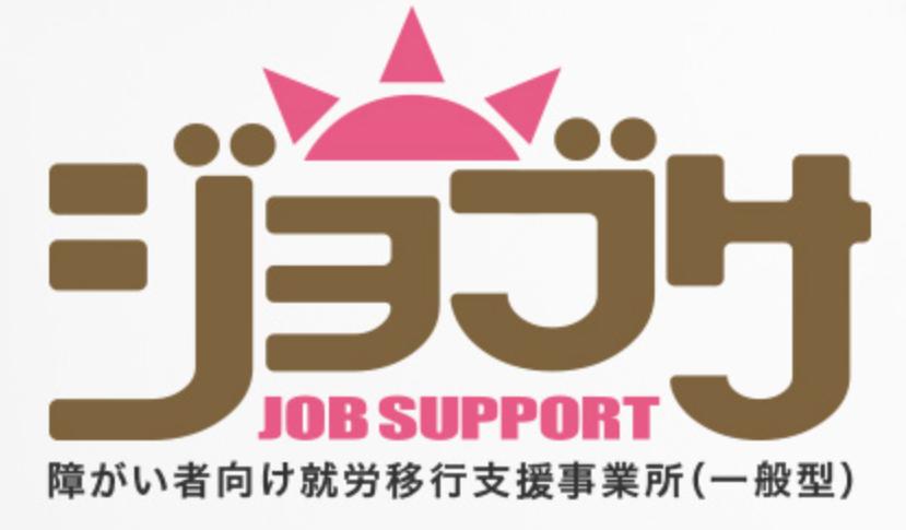 ジョブサのロゴ