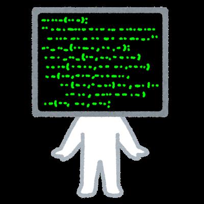 バックエンド関連のプログラミング画面イメージ