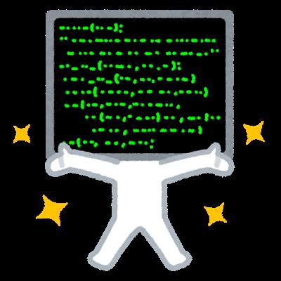プログラムのイメージ1