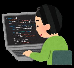 プログラミングの訓練を行う就職希望者