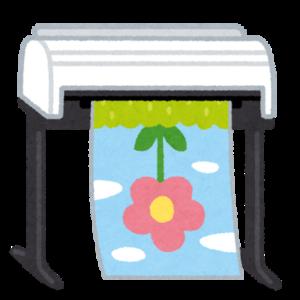 印刷物のイメージ