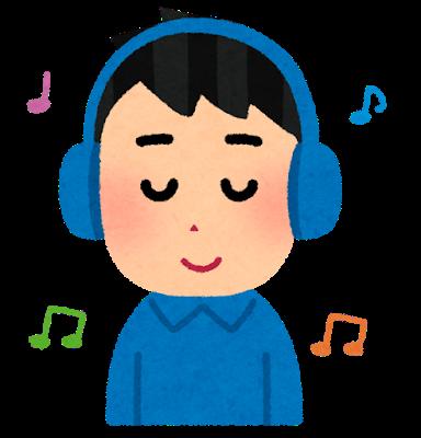 心地良いゲーム音楽を聴いている男性