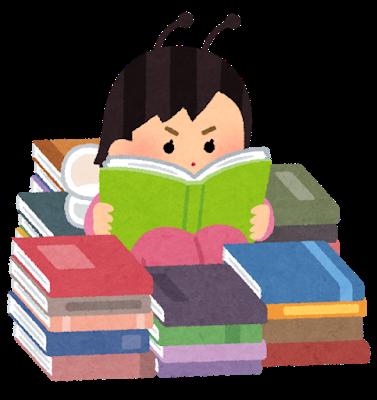 読書が好きで、本に集中する女性