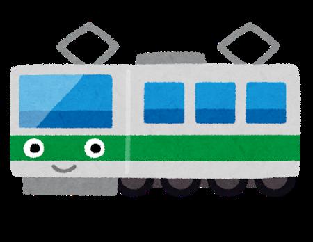 電車のイメージ