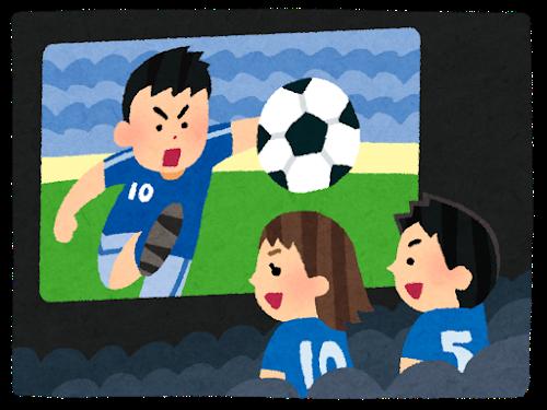 スポーツ観戦が好きな人たち