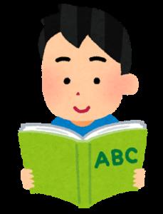 教本で英語学習をする男性